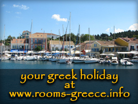 www.rooms-greece.info